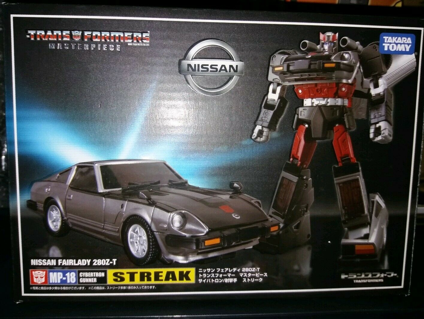 Transformers Masterpiece de MIB MP-18 Takara Streak