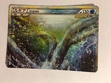 Pokemon Card / Carte Lugia Legend 029/070 L1 Holo Rare 1ED