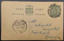 India KGV Stationery PC, Saharanpur City CDS 1934 to Ajmer Commission Agent