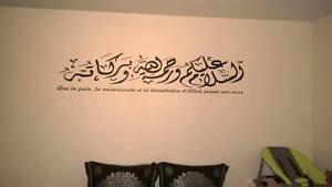 Sticker mural islam calligraphie arabe salam aleykoum avec for Mural en francais