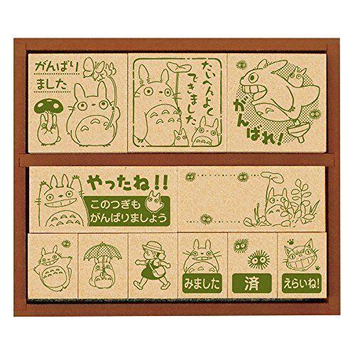 My Neighbor Totoro Beverly Wooden Stamp Japan Studio Ghibli Hayao Miyazaki