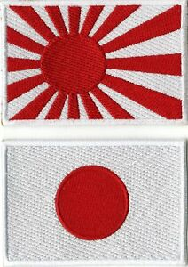 """Japan Rising Sun Patch   National Flag Patches   Embroidered Iron On   Small 3"""""""