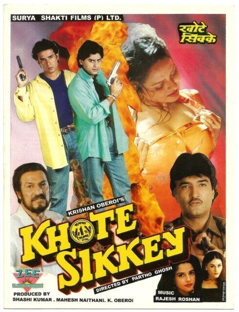 India Bollywood 1998 Khote Sikkey Press Book Suresh Oberoi
