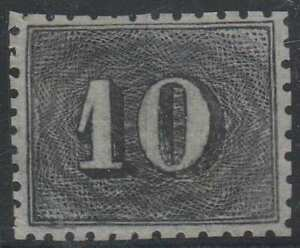 BRAZIL 1866 Sc 21, THE SO CALLED QUESTIONED 10r BLACK WITH FORGED PERFS UNUSED
