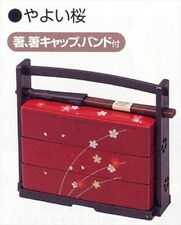 Japanese Sakura Lunch Bento Box w/Chopsticks Three Tiers Red 06423 S-1950