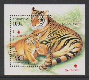 Azerbaijan - 1997, Wild Cats, Tiger, Red Cross sheet - MNH - SG MS383