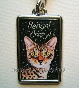 Bengal-Cat-art-keyring-charm-glittery-from-original-painting-by-Suzanne-Le-Good