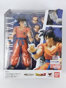Bandai-TAMASHII-NATIONS-S-H-Figuarts-Yamcha-Dragon-Ball-Z