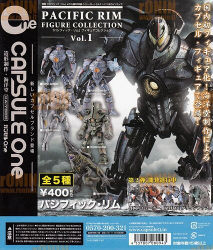 Gashapon Jaeger KAIYODO GIPSY DANGER A 1 PACIFIC RIM Figure Collection Vol