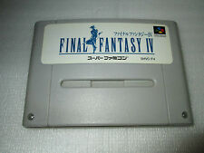 FINAL FANTASY 4 / super famicom / snes / nintendo
