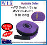 60mm x 8M 12T Snatch Strap Winch Extension,4WD Recovery Tow Strap,Purple-45951