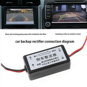Car Reverse Backup Parking Camera Adapter Filter Rectifier, 12V DC Car Rearview Camera Power Relay Capacitor Filter Rectifier