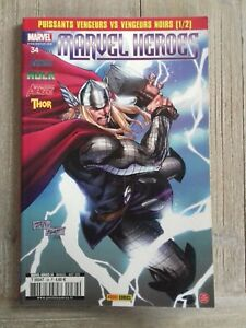 comics MARVEL HEREOS 2° série n°34 InxuB3tS-08141600-789140673