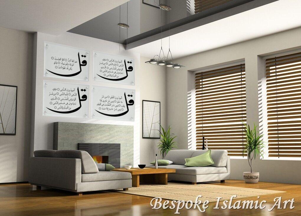 Islamische Wandkunst Perspex Acrylglas Kalligraphie Panel - 4 Quls Vier Quls   Qualität und Verbraucher an erster Stelle