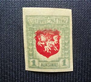 Lithuania. 1919. Error 1 auk imperforate stamp with red displaced upwards mnh