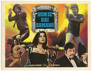 India-Bollywood-1983-Hum-Se-Hai-Zamana-Press-Book-Mithun-Chakraborty-Danny