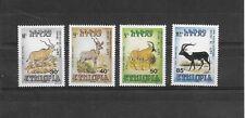 ETHIOPIA 1989 WILD ANIMALS MNH