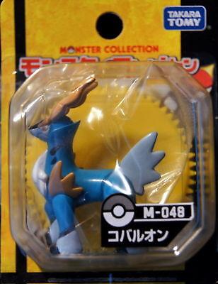 """Takara Tomy Pokemon M-049 Moncolle Terrakion 2/"""" Toy Collection Figure New"""