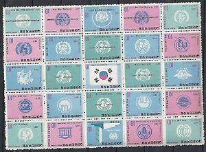 South Korea 1971 MI 768-792 Sheetpart of 25 stamps MNH VF