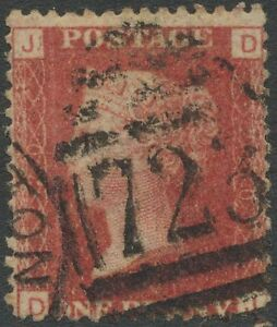 GB-1879-QV-1D-pl-220-DJ-superb-used-with-Numeral-034-723-034-ERROR-VARIETY
