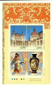 JAPAN-GIAPPONE-2009-MAGYAR-HUNGARY-JUBILEUM-SPECIAL-SHEET-UNGHERIA-MNH