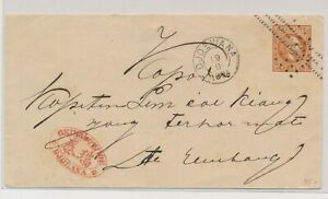 LM09153-Netherlands-1884-Dutch-Indies-postal-stationery-good-cover-used