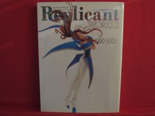 Replicant Works #2 Garage kit /& character figure magazine 1999-2001