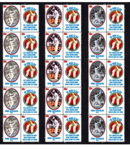 SUNIL GAVASKAR 10,000 TEST RUNS SET OF 3 MINT CRICKET STAMP STRIPS OF 10