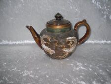 **RARE** Doulton Lambeth Chinese Serpent/Dragon Miniature Teapot (Royal)