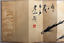 Excellent-Chinese-100-Handed-Painting-Album-034-shrimps-034-By-Qi-baishi-ZZALXD8 縮圖 10