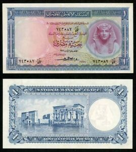 Currency-1957-National-Bank-of-Egypt-One-Pound-Banknote-P-30-Signed-El-Emary-XF