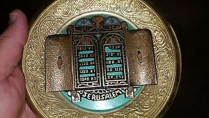 BRASS JERUSALEM PLAQUE JEWISH JUDAICA ISRAEL with TORAH OPENING DOORS LOOK!