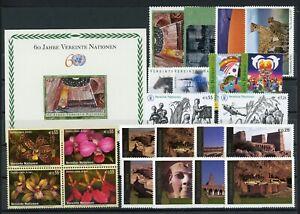 UNO-Wien-Jahrgang-2005-postfrisch-MNH-O803