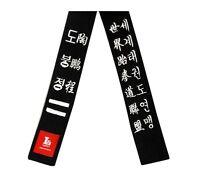 Custom Embroidered Black Belt Martial Arts, Karate Taekwondo Width 5cm