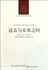 Between Past and Future Hannah Arendt 过去与未来之间 (Chinese ed)