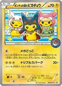 Pokemon-Card-Poncho-clad-Pikachu-203-XY-P-PROMO-NM