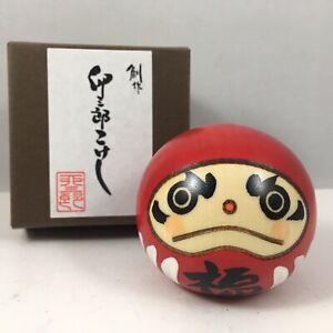 Usaburo-Japanese-Kokeshi-Wooden-Doll-2-034-H-Red-Daruma-Fuku-Happiness-Made-in-Japan