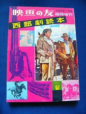 Western mag John Wayne Alan Ladd Glenn Ford Burt Lancaster Yul Brynner Charlton
