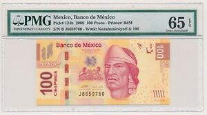 MEXICO-banknote-100-Pesos-2008-PMG-MS-65-EPQ-Gem-Uncirculated-grade