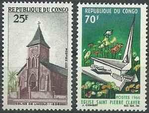Timbres-Religion-Eglises-Congo-188-251-lot-28115