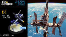 Space Museum Modell Takara Soviet MIR Space Station WL_B4