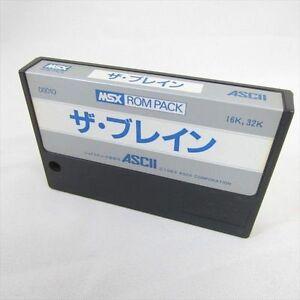MSX-THE-BRAIN-Cartridge-Import-Japan-Video-Game-msx-cart