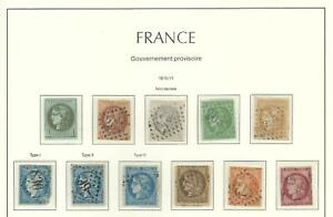 (lot 64) Classiques Timbres France 1870 Grosse Cote Belle Apparence