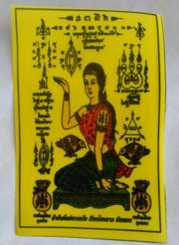 Pha Yant Nang Kwak Goddess of  Call money Trade Success Wealth Charm Amulet Thai