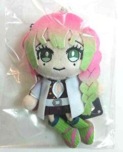 Kimetsu No Yaiba Demon Slayer Puppet Charm Plush Doll Mascot Mitsuri Kanroji Jp Ebay This is the first moodboard i do. details about kimetsu no yaiba demon slayer puppet charm plush doll mascot mitsuri kanroji jp