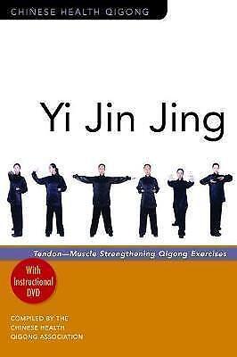 1 of 1 - Yi Jin Jing: Tendon - Muscle Strengthening Qigong Exercises (Chinese Health Qigo