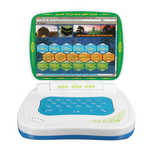 Islamic Learning Toy Tablet Education Quran Laptop Machine Children Kids NEW