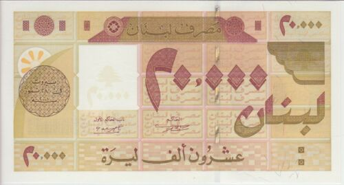 Lebanon Banknote P81 20,000 20.000 20000 Livres 2001 UNC