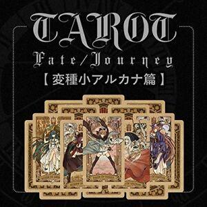 Fate-Grand-Order-FGO-Tarot-Card-Set-34-sheets-Fate-Journey-Kirin-Club-Japan