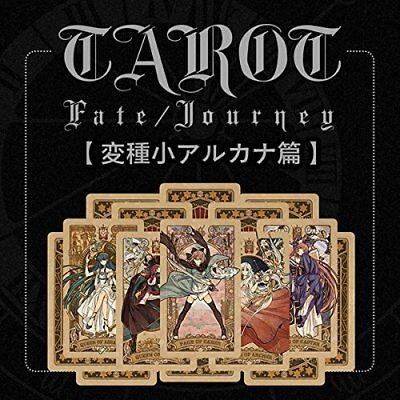 34 sheets Journey Kirin Club Japan* Fate Fate//Grand Order FGO Tarot Card Set